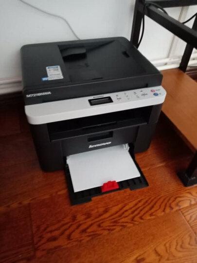 联想(Lenovo)M7405d M7206w7216nw激光打印机 多功能一体机打印复印扫描一体机 联想LD201原装硒鼓7216 7206 7256 晒单图