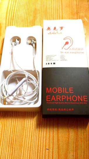【送数据线】奥克罗 入耳式线控手机耳机 通用安卓苹果华为oppo小米vivo三星魅族等 银白色 晒单图