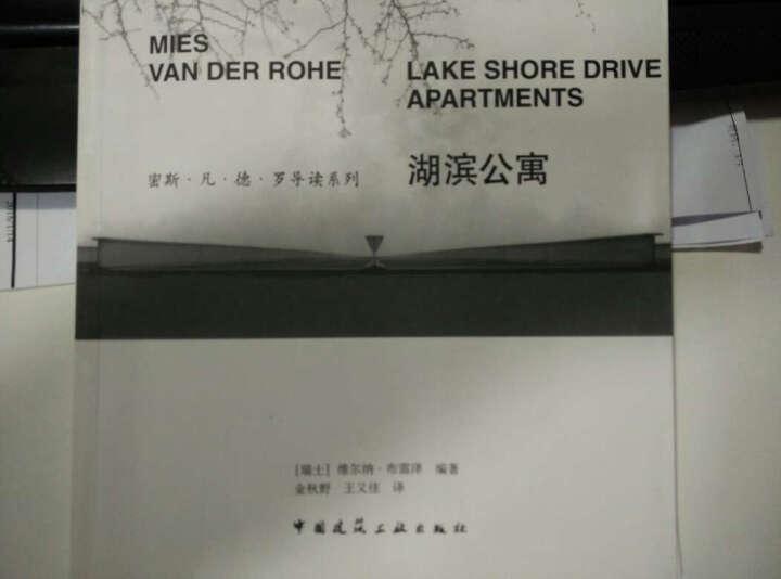 湖滨公寓 晒单图
