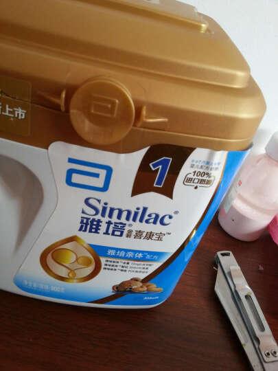 亲能婴儿葡萄糖 婴幼儿 MGT亲护组盒 双锌多维新生儿葡萄糖粉 葡萄糖粉婴 晒单图