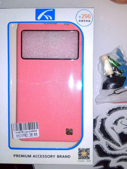艾铭 华为荣耀3x视窗翻盖手机壳保护套 适用于华为荣耀3x畅玩版pro g750手机套 视窗触控-粉色 晒单图