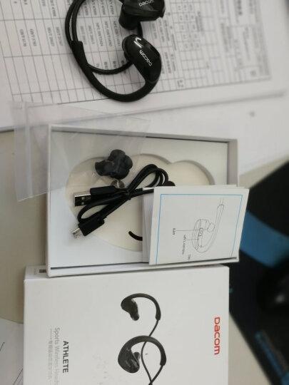 dacom Athlete 运动蓝牙耳机跑步耳机双耳音乐无线入耳头戴式适用于苹果安卓通用版 晒单图