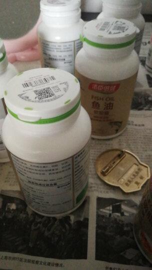 汤臣倍健深海鱼油软胶囊DHA100+50粒2瓶 可搭鱼肝油成人中老年大豆卵磷脂 晒单图