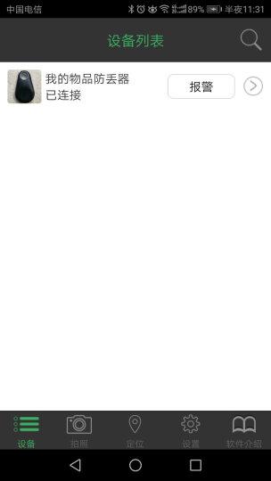 曼卡尔 水滴形蓝牙防丢器 防盗器 蓝牙智能双向手机防盗贴 防丢失报警器 宠物防丢钥匙扣 黑色 晒单图
