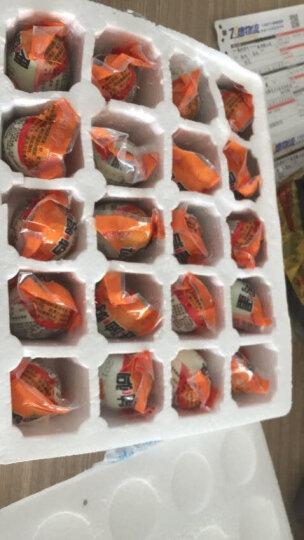 【扬州馆】湖宝高邮咸鸭蛋20枚1.3kg散装 熟流油泡沫装防破损 晒单图