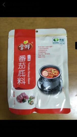 掌鲜番茄底料250g*1袋 火锅番茄底料调味酱汤头调料浓汤宝火锅底料 调味 晒单图