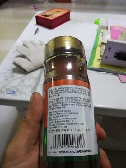 高山村 龙眼花蜂蜜500g 纯净天然农家自产 野生土蜂蜜 晒单图