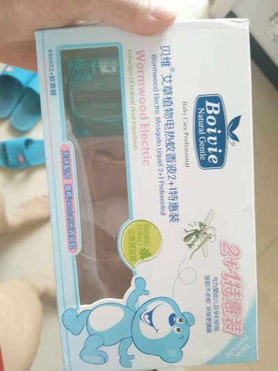 贝维 婴儿驱蚊液小孩电热防蚊液儿童驱蚊器孕妇宝宝专用灭蚊电蚊香液 2瓶+器 晒单图
