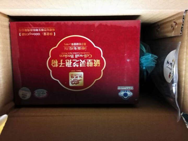 满享大礼包】仙芝楼牌破壁灵芝孢子粉1000mg×15袋 增强免疫力 有机灵芝 父母保健食品礼品 10盒×15袋 晒单图