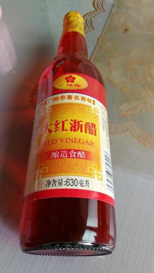 广味源大红浙醋630ml红醋 寿司云吞水饺蟹虾醋 蘸料 1瓶 晒单图