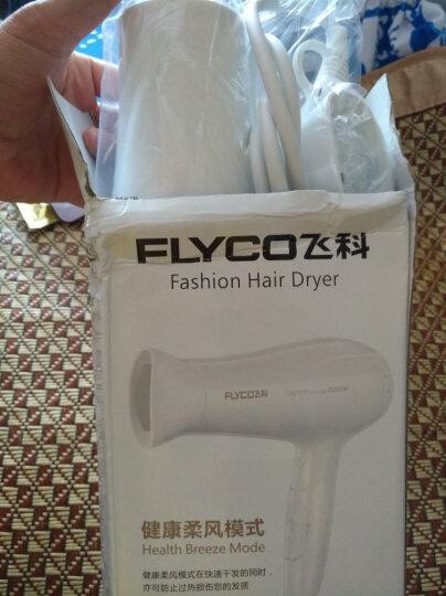 飞科(FLYCO)电吹风大功率冷热风吹风机家用静音吹风筒 优雅白 晒单图
