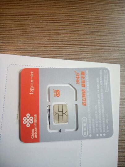 【北京联通】 沃派包年卡月享30GB+200分钟 不超套餐300元包打两年 手机卡校园卡号卡学生卡信流量卡 晒单图