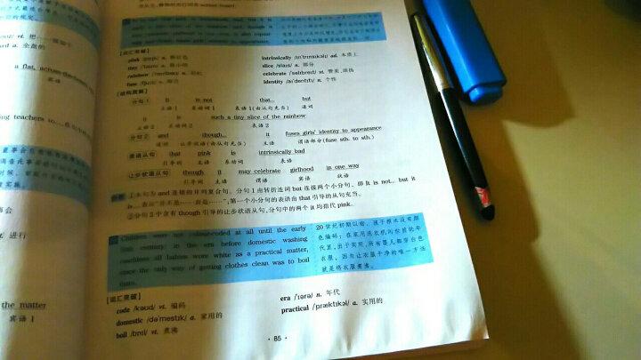 考研英语二历年真题试卷 2018英语二真题详解+语法与长难句+阅读+词汇全突破 华研外语 晒单图