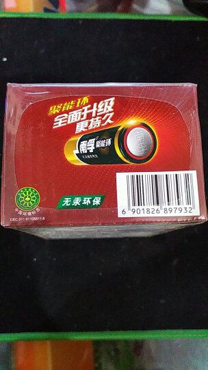 南孚(NANFU)聚能环5号碱性电池16粒 适用于儿童玩具/血压计/挂钟/鼠标键盘/遥控器等 LR6AA 晒单图