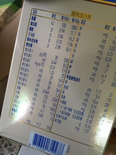 方广 宝宝辅食 超值婴儿钙铁锌多维米糊 纯营养米粉400g(小袋分装)6-18个月适用 晒单图