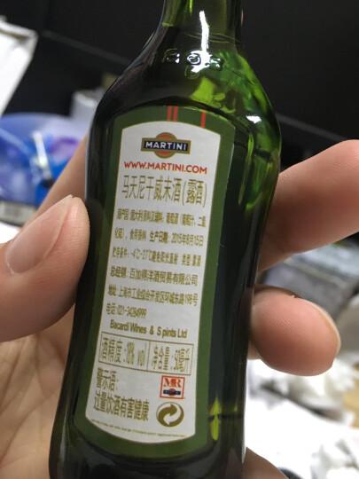 洋酒玻璃瓶酒版Martini 马天尼威末酒酒伴 50ml 白威末 晒单图