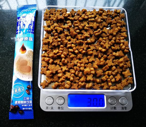 荣龟称重电子秤克称0.1g食物称电子称珠宝秤小台秤烘焙家用食品中药秤天平克重秤微型 3千克/0.1克送托盘 晒单图