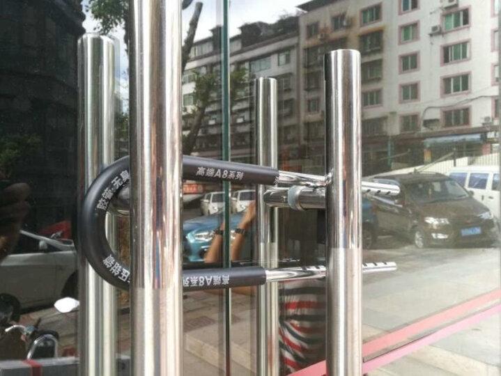 奥妙(aomiao)B65抗剪玻璃门锁C级锁芯u型锁防盗锁电动车锁摩托车锁 晒单图