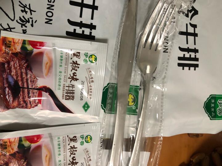 伊赛 黑椒沙朗西冷家庭牛排套餐1500g 150g/片*10片调理腌制 晒单图