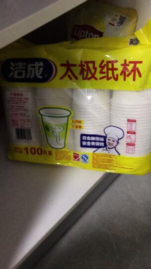 洁成太极纸杯8盎司228ml中口杯100只超值装一次性杯子 晒单图