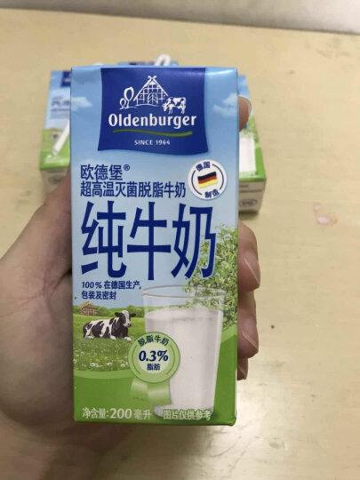 德国DMK进口牛奶  欧德堡(Oldenburger)超高温处理全脂纯牛奶1L*12盒 晒单图
