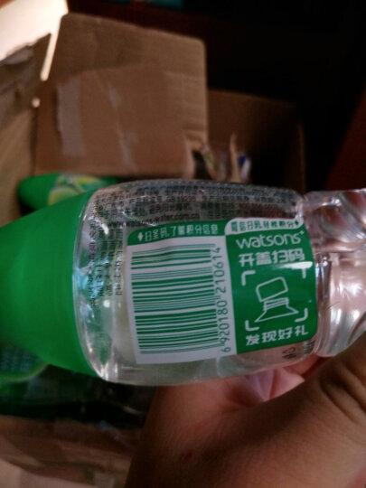 屈臣氏(Watsons) 饮用水(蒸馏制法)280ml *35瓶 整箱 晒单图