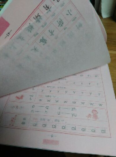 司马彦字帖:写字好老师·1年级上册(苏教版)(全新编辑版)(描摹) 晒单图