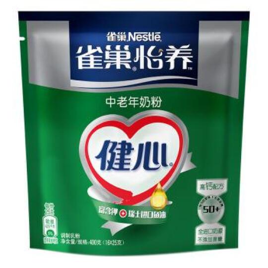 雀巢(Nestle) 中老年奶粉 怡养健心鱼油 成人高钙 成人奶粉 进口鱼油提取物 袋装400g 晒单图