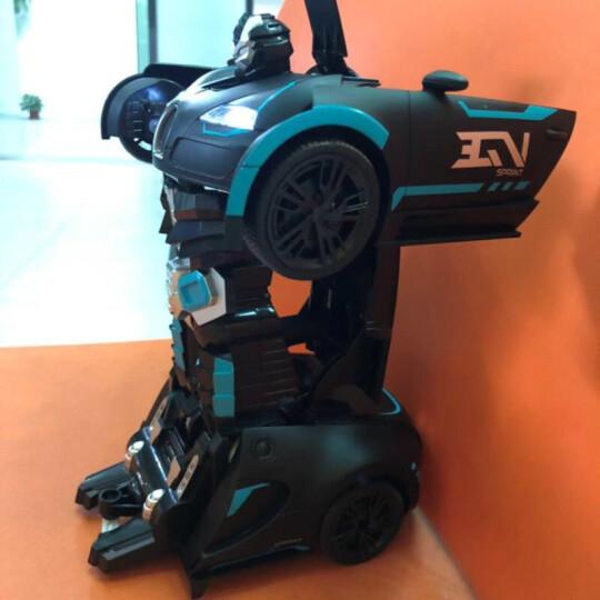 大型32CM智能手感变形车RC遥控车儿童遥控汽车玩具车儿童玩具车遥控赛车玩具 蓝黑色布加迪(多送一块电池,可玩40分钟) 晒单图