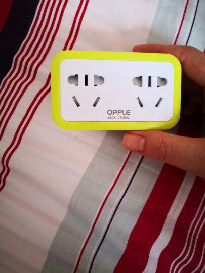 OPPLE 排插 转换插头电源插座转换器 一转多扩展 二个五孔 晒单图