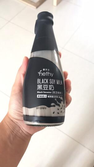 泰国进口黑尔士黑豆奶黑芝麻味 植物蛋白饮料 290ml 晒单图