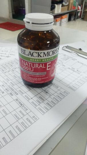 澳洲进口女性保健品美容养颜 全球购 Healthy Care葡萄籽软胶囊300粒 晒单图