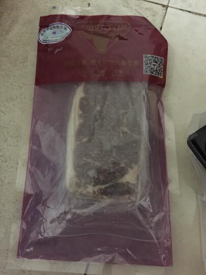 东源兴 白蘑菇 蘑菇 约250g 新鲜蔬菜 火锅食材 晒单图