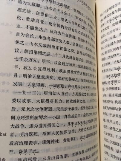 中华国学文库12:礼记译解(精装) 晒单图