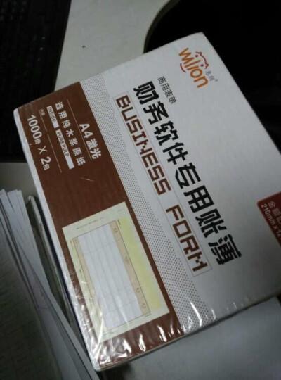 惠朗(huilang)A4激光金额记账凭证SKPJ101 凭证打印纸 用友软件电脑凭证打印纸/210*127mm 2000份/箱 晒单图