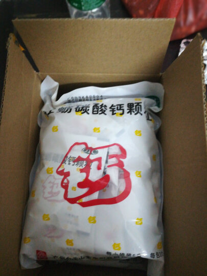 白云山 牡蛎碳酸钙颗粒 20包 晒单图