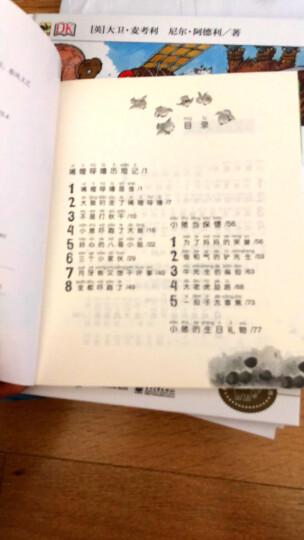 小猪唏哩呼噜(注音版 套装共2册)一年级推荐课外阅读书 晒单图