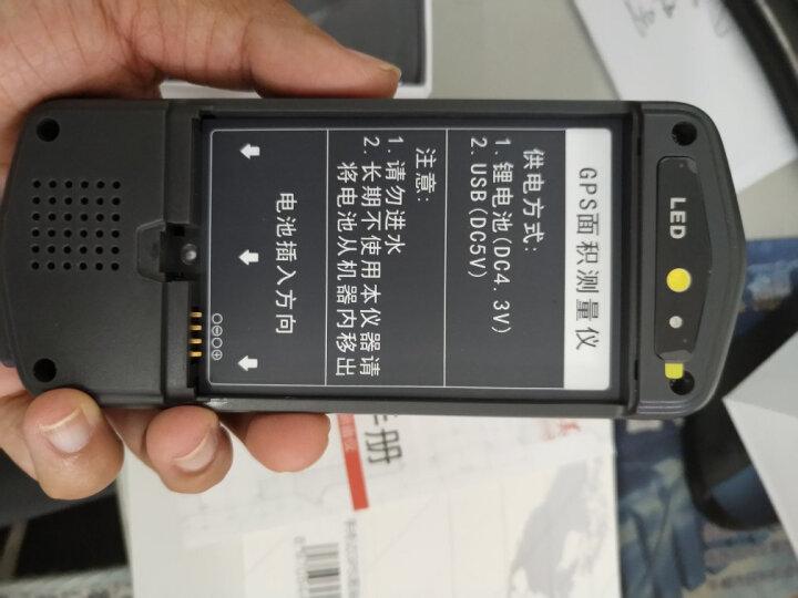 东美(Dongmei)GPS测量仪美俄双卫星高精度土地面积测量仪定位计亩器农田丈量测亩仪 黑色 晒单图