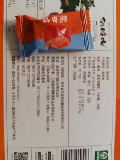 猫哆哩 蜜饯果脯 休闲零食 百香果糕 西番莲果派1000g/盒 晒单图