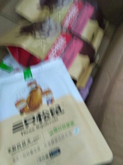 跳跳龙 纯真恋人 休闲食品 威化 巧克力 夹心 饼干 零食酸奶味 500g/盒 晒单图