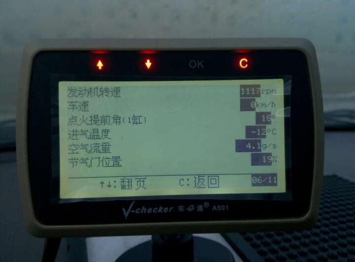 车e通A501obd2行车电脑汽车水温表传感器油耗仪盒子故障诊断OBD车况解码器检测仪胎压监测器显示 可乐红 晒单图