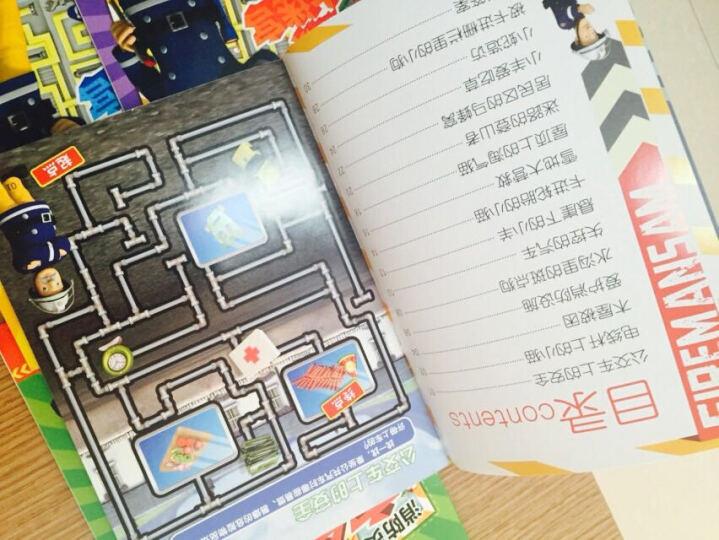 消防员山姆安全知识大迷宫:营救动物 晒单图