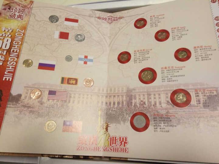 聚优尚 外国钱币纸币硬币邮票礼盒收藏册套装 58国礼盒收藏册套装 晒单图