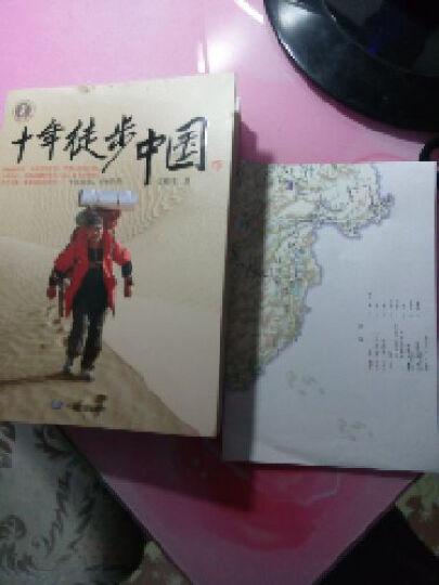 十年徒步中国 雷殿生 2012年度中国十大影响力图书之一 晒单图