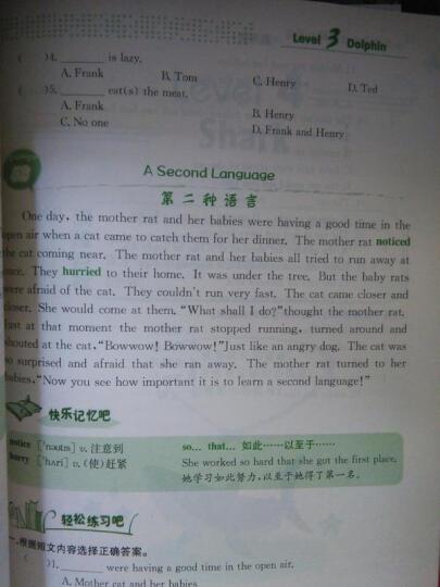 小学英语阅读理解天天练 三年级(第4版) 晒单图