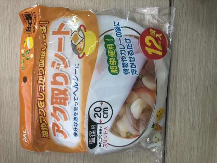 NISHIKI 日本进口煲汤吸油纸吸油膜去汤油浮沫厨房用纸吸油棉食品滤油纸 12枚装 晒单图