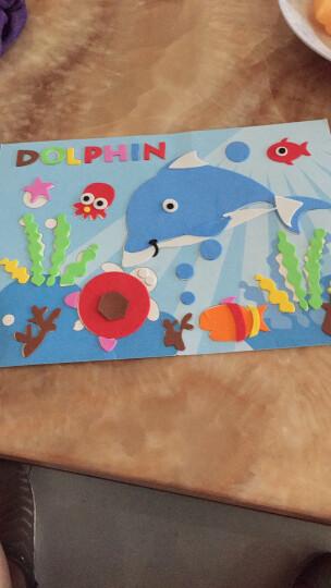 魔法(MOFA) EVA贴画幼儿园儿童DIY手工制作黏贴材料20张不重复3D立体贴纸玩具材料 A款 晒单图