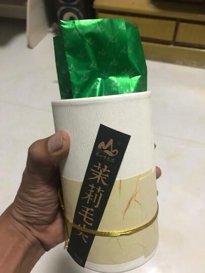 茗山生态茶 茉莉花茶叶 花草茶 茉莉毛尖新茶 150g环保木罐装 晒单图