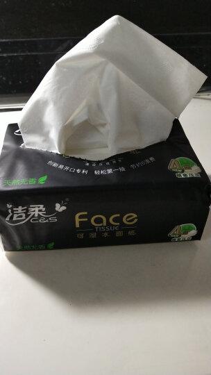 洁柔(C&S)手帕纸 黑Face 加厚4层面巾纸8片*12包 古龙香水味(可湿水 常规长条装) 晒单图