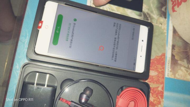 努比亚(nubia)【6+64GB】Z11 白金 移动联通电信4G手机 双卡双待 晒单图